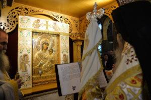 Αρχαιοπρεπή Θεία Λειτουργία του Αγίου Αμβροσίου από τον Πειραιώς Σεραφείμ