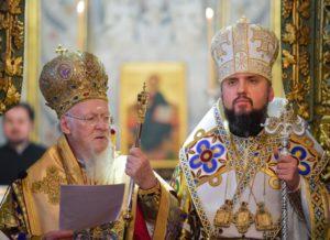 Ο Επιφάνιος προανήγγειλε την άφιξη Βαρθολομαίου στην Ουκρανία