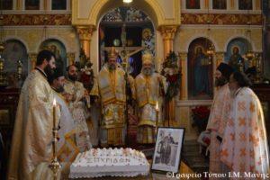 Η Μητρόπολη Μάνης τίμησε τη μνήμη του Εθνικού Ευεργέτη Σπυρίδωνος Αλεξανδράκη