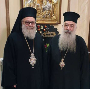 O Πατριάρχης Ιεροσολύμων έστειλε αντιπρόσωπο στην Αντιοχεία για τη Σύναξη Προκαθημένων