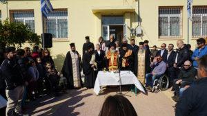 Η Εκκλησία της Κρήτης κοντά στους Ανθρώπους Με Ειδικές Ανάγκες