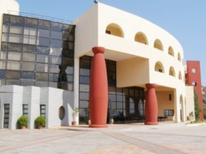 Το Ιδρυμα Μπότση θα τιμήσει την Ορθόδοξο Ακαδημία Κρήτης