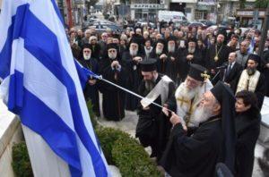 ΧΑΛΚΙΔΑ : Παρουσία του Αρχιεπισκόπου ο Χρυσόστομος αποκάλυψε την  Προτομή του Προκατόχου του