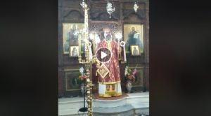 Ο Σύμης Χρυσόστομος κηρύττει τον Θείον Λόγον στον Άγιο Γεώργιο