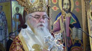 Ι.Μ.Καστορίας: Εορταστικές εκδηλώσεις προς τιμήν των Αγίων Τριών Ιεραρχών