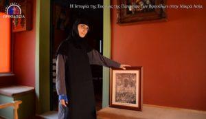 Παναγία Βουρλιώτισσα: Η γερόντισσα Φιλοθέη μιλά για την εικόνα