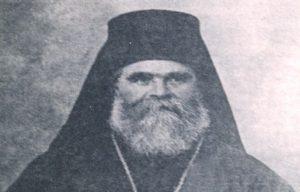 Άγιον Όρος: Μοναχός Ιωακείμ Ιβηρίτης (1868 – 24 Ιανουαρίου 1941)