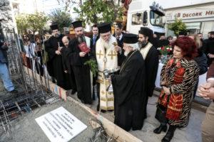 Ο θεμέλιος λίθος του Πολιτιστικού Κέντρου Ι.Ν. Αγ. Δημητρίου από τον Αρχιεπίσκοπο