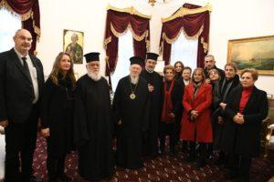 Το δώρο του Πατριάρχη Βαρθολομαίου στον Αρχιεπίσκοπο Κύπρου