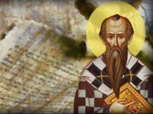 Αγιος Γρηγόριος Νύσσης: Ο μεγάλος Καππαδόκης Πατέρας