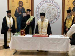 ΚΥΠΡΟΣ : Αγιασμός στη Θεολογική Σχολή Εκκλησίας Κύπρου