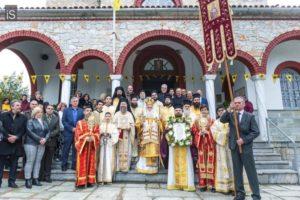 Ι.Μ. Δημητριάδος: Ο εορτασμός των Αγίων Αντωνίου και Αθανασίου
