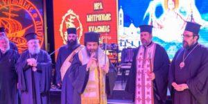 Πλήθος κόσμου στην Αγιοβασιλόπιτα της Μητρόπολης Κυδωνίας