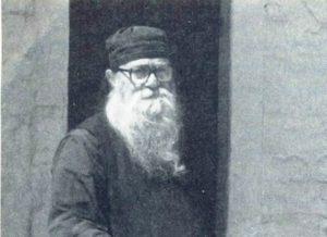 Μοναχός Αρσένιος Γρηγοριάτης (1912 – 16 Ιανουαρίου 1991)