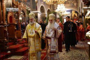 Άργος: Δισαρχιερατική Θεία Λειτουργία στον Καθεδρικό Ναό του Αγίου Πέτρου