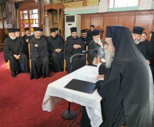 Ηλεία: Ιερατική Σύναξη στο Βούναργο με θέμα: «Εκκλησία και Νέοι».