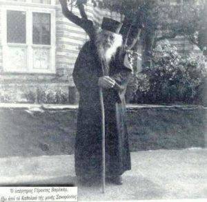 Άγιον Όρος: Μοναχός Βαρλαάμ Ξενοφωντινός (1886 – 17 Ιανουαρίου 1983)