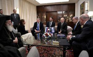 Πούτιν, Νετανιάχου και Πατριάρχης Ιεροσολύμων τα είπαν στο Ισραήλ
