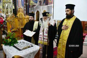Ο  Αργολίδος Νεκτάριος ευλόγησε την Πρωτοχρονιάτικη πίτα της ενορίας ΑγίαςΤριάδος  – Μέρμπακα