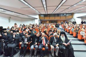 Μητρόπολη και Πανεπιστήμιο Πειραιώς συνεόρτασαν τους Τρεις Ιεράρχες