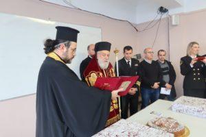 Σύρος: Ευλογία και κοπή Βασιλόπιτας στην ΑΕΝ από τον Μητροπολίτη