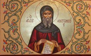 Άγιος Αντώνιος, ο Μέγας ασκητής της ερήμου
