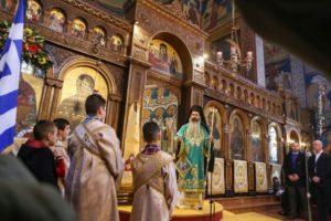 Λαμία: Με Παλλαϊκή συμμετοχή ο εορτασμός του Αγίου Αθανασίου (ΦΩΤΟ)