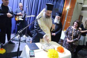 Ο Φθιώτιδος Συμεών ευλόγησε την Αγιοβασιλόπιτα του Πνευματικού Κέντρου Ρουμελιωτών