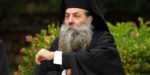 """Πειραιώς Σεραφείμ : """"Μετανοείτε· ήγγικε γαρ η βασιλεία των ουρανών"""""""