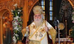 Εξεδήμησε εις Κύριον ο Μητροπολίτης πρώην Νέας Ιωνίας Κωνσταντίνος