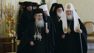 Συλλειτουργία Μόσχας – Ιεροσολύμων