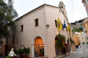 Ναύπλιο: Εκοιμήθη ο π. Δημήτριος Καρμανιόλας