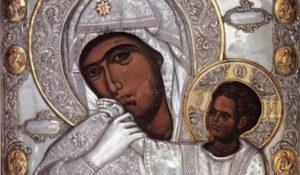 Η Παναγία Παραμύθια εορτάζει σήμερα 21 Ιανουαρίου