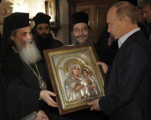 Πούτιν και Θεόφιλος θα τα πουν στο Ισραήλ