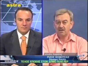 ΛΑΡΙΣΑ : Χειροτονείται διάκονος ο πρ. δήμαρχος Κιλελέρ και περιφερειακός σύμβουλος Ρίζος Κομήτσας