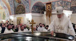 Ο Μόσχας Κύριλλος για το Πατριαρχείο Βουλγαρίας
