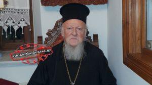 Η Πατριαρχική Πράξη αγιοκατατάξεως του Γέροντος Ιερωνύμου του Σιμωνοπετρίτου