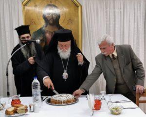 Τρίπολη: Ευλόγηση Βασιλόπιτας αποφοίτων Ιεροσπουδαστών, του Εκκλησιαστικού Λυκείου Κορίνθου