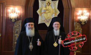 Εμπόλεμη ζώνη το ουκρανικό – Στα … μαχαίρια δυο Πατριάρχες – ΣΧΙΣΜΑ 2020