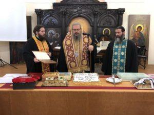 Λάρισα: Ο Σεβασμιώτατος ευλόγησε τη Βασιλόπιτα των Συνάξεων Νέων του Αγίου Αχιλλίου