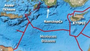 SOS Καστελόριζο! Έλληνας Καθηγητής παρακαλεί να κάνει τον γύρο του διαδικτύου