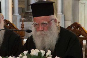 Ο Κυθήρων Σεραφείμ για το μήνυμα της Κυριακής της Απόκρεω