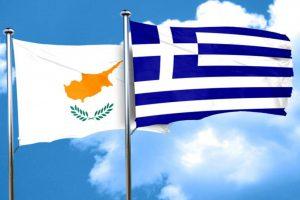 Ελλάδα και Κύπρος: Γνώση και αποτροπή