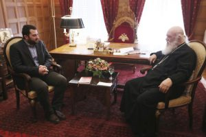 Συνάντηση του Αρχιεπισκόπου με Περιφερειάρχη Στερεάς Ελλάδας