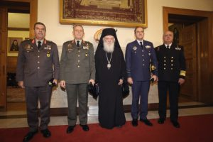 Οι αρχηγοί των Ενόπλων Δυνάμεων στον Αρχιεπίσκοπο Ιερώνυμο