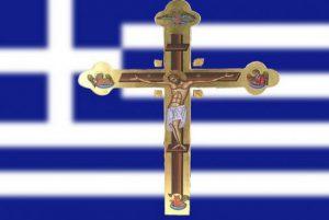 Η Γαλλική θρησκεία στην Ελλάδα