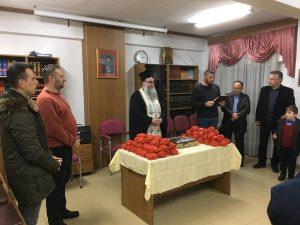 Κατερίνη: Κοπή βασιλόπιτας στη Σχολή Βυζαντινής Μουσικής και Παραδοσιακών Οργάνων