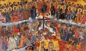 Μάνης Χρυσόστομος: Για την Κυριακή της Απόκρεω και η Δευτέρα Παρουσία
