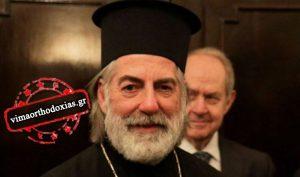 Ο Αρχιεπίσκοπος Θυατείρων στο ΒΗΜΑ ΟΡΘΟΔΟΞΙΑΣ : Γεμίζουν οι Εκκλησίες στο Λονδίνο