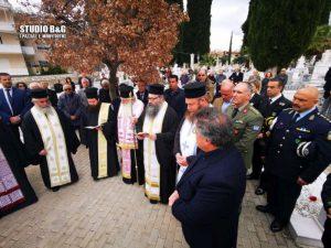 Επιμνημόσυνη Δέηση υπέρ των Πεσόντων Αξιωματικών και Οπλιτών στο Ναύπλιο